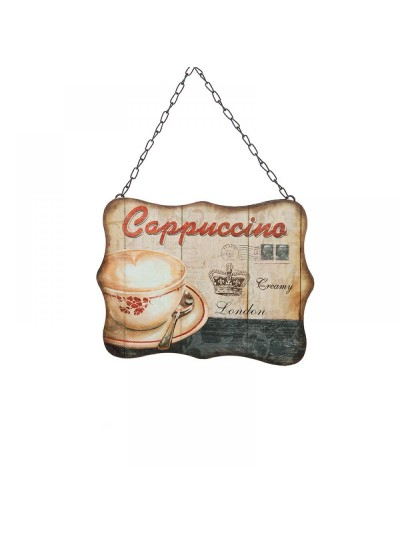 ΠΙΝΑΚΑΚΙ ΜΕ ΑΛΥΣΙΔΑ 20Χ27 Cappuccino