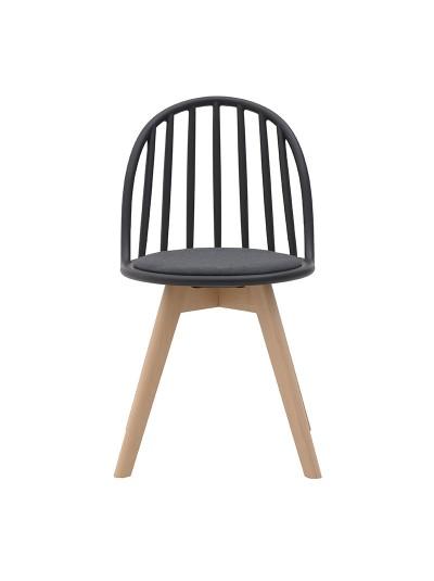INART Καρέκλα PP/Ξύλινη Γκρι σε Μοντέρνο Σχεδιασμό Κωδικός: 3-50-680-0017 Διαστάσεις: 52X44X80 Εκατοστά