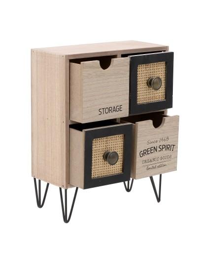 Κουτί Μίνι Συρταριέρα 3-70-648-0007