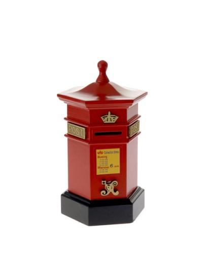 Ξύλινο Γραμματοκιβώτιο Κουμπαράς 21Χ12 Εκατοστά