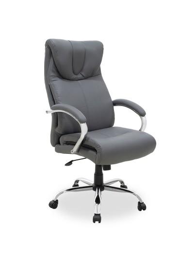 Καρέκλα γραφείου διευθυντή Hilton pakoworld με pu χρώμα γκρι