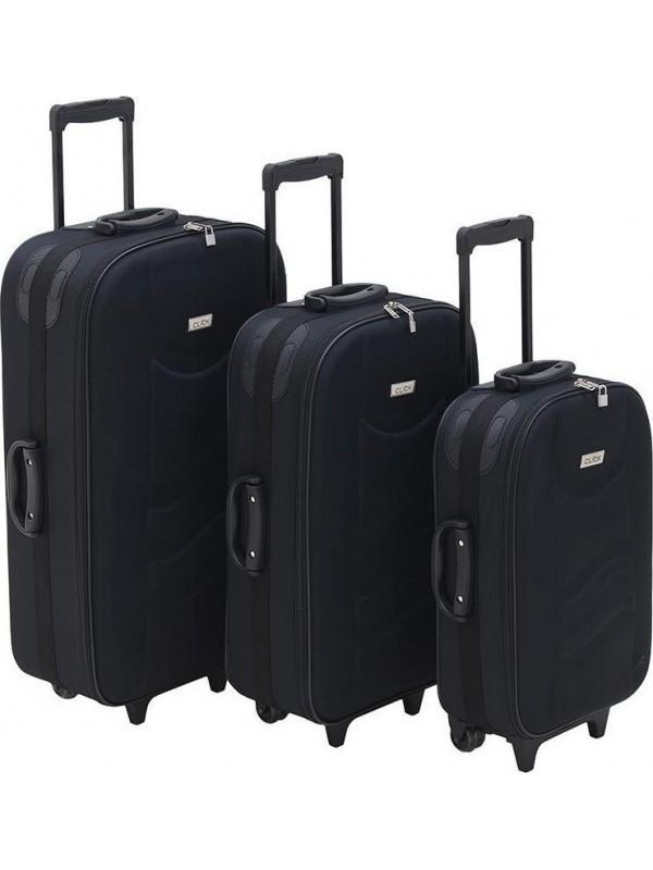 INART Βαλίτσα Ταξιδιού Σετ Των 3 Μαύρο Χρώμα Κωδικός: 6-70-014-0001