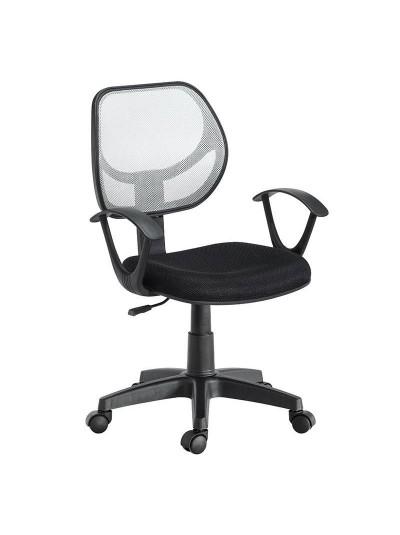 INART Καρέκλα Γραφείου Περιστρεφόμενη Γκρι/Μαύρη με Ύφασμα Mesh Κωδικός: 6-50-592-0006 Διαστάσεις: 56Χ56Χ85/98 Εκατοστά