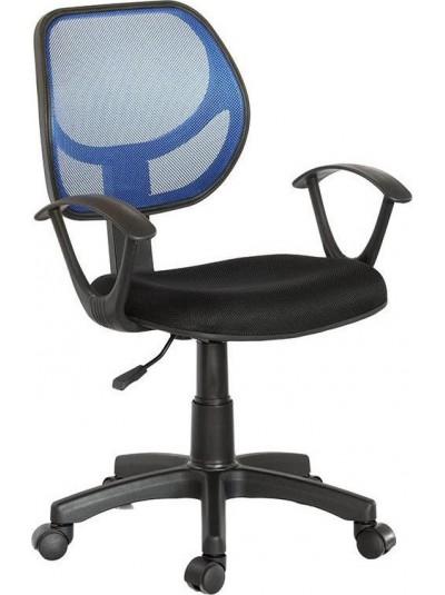 INART Καρέκλα Γραφείου Περιστρεφόμενη Μπλε με Ύφασμα Mesh Κωδικός: 6-50-592-0004 Διαστάσεις: 56Χ56Χ85/98 Εκατοστά