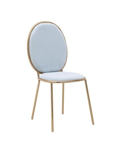 INART Μεταλλική-Βελούδινη Καρέκλα Γκρι-Γαλάζιο Κωδικός: 3-50-420-0007