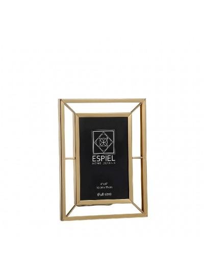Espiel Κορνίζα Χρυσή Μεταλλική 15x20 Κωδικός: FAM415
