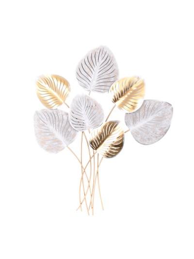"""FYLLIANA Μεταλλικό Διακοσμητικό Τοίχου """"Flower"""" Κωδικός: 161-92-003 Διαστάσεις: 82Χ5Χ99 Εκατοστά"""