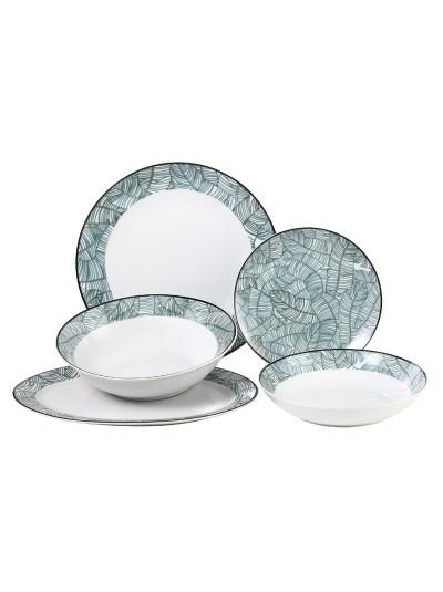 Σετ Φαγητού 20 Τεμαχίων FYLLIANA Λευκό|Γκρι Κωδικός: 0032-91-004
