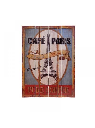 ΠΙΝΑΚΑΚΙ 30X40 CAFE PARIS